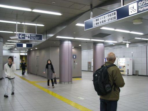 首都圏新都市鉄道つくばエクスプレス 南流山駅 改札内左手