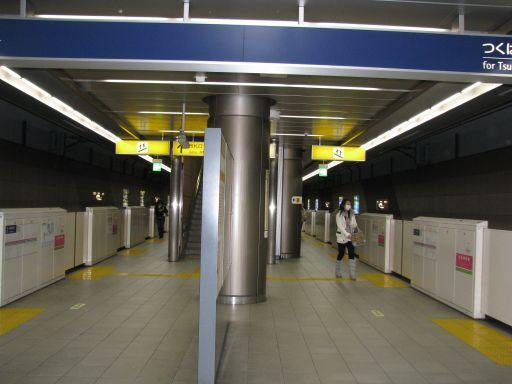 首都圏新都市鉄道つくばエクスプレス 南流山駅 ホーム全景
