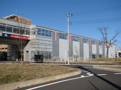 首都圏新都市鉄道つくばエクスプレス 流山セントラルパーク駅 駅舎(改札出て、左)