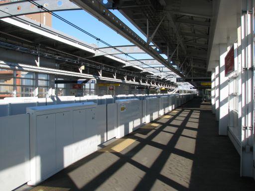 首都圏新都市鉄道つくばエクスプレス 流山セントラルパーク駅 ホーム全景