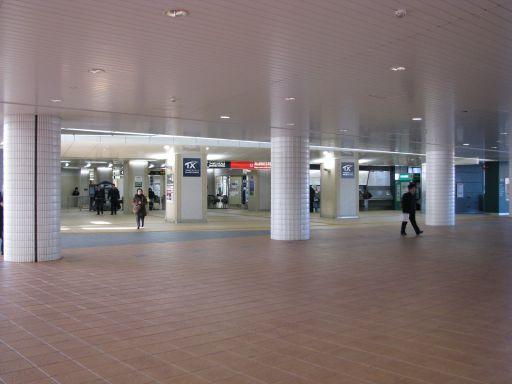 首都圏新都市鉄道つくばエクスプレス 流山おおたかの森駅 改札外