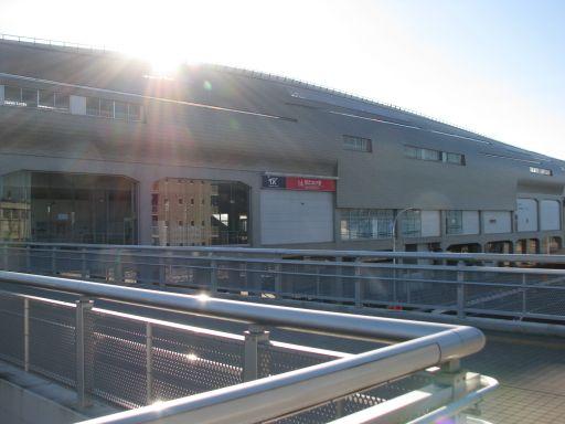 首都圏新都市鉄道つくばエクスプレス 柏たなか駅 駅舎