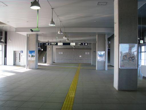 首都圏新都市鉄道つくばエクスプレス 柏たなか駅 改札内