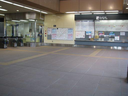 首都圏新都市鉄道つくばエクスプレス みらい平駅 改札外