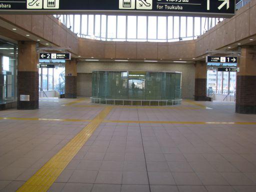 首都圏新都市鉄道つくばエクスプレス みらい平駅 改札内