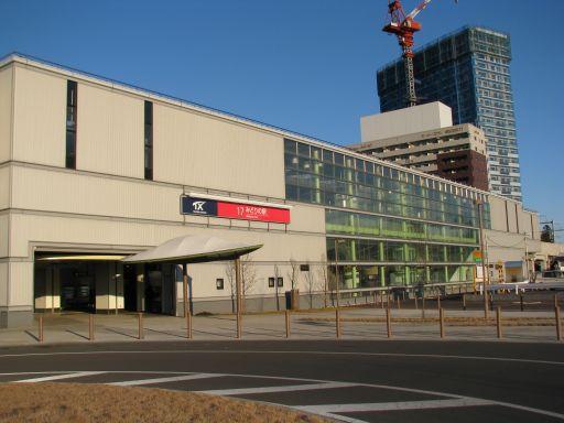 首都圏新都市鉄道つくばエクスプレス みどりの駅 駅舎(改札出て、左)