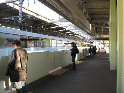 首都圏新都市鉄道つくばエクスプレス みどりの駅 ホーム全景