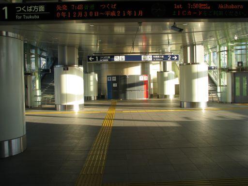 首都圏新都市鉄道つくばエクスプレス みどりの駅 改札内