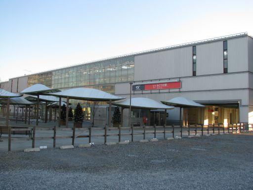 首都圏新都市鉄道つくばエクスプレス みどりの駅 駅舎(改札出て、右)