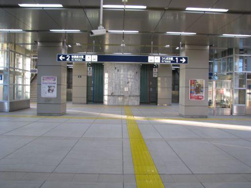 首都圏新都市鉄道つくばエクスプレス 万博記念公園駅 改札内