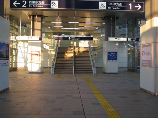 首都圏新都市鉄道つくばエクスプレス 研究学園駅 改札内