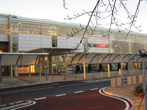 首都圏新都市鉄道つくばエクスプレス 研究学園駅 北口