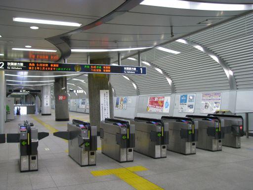 首都圏新都市鉄道つくばエクスプレス つくば駅 改札