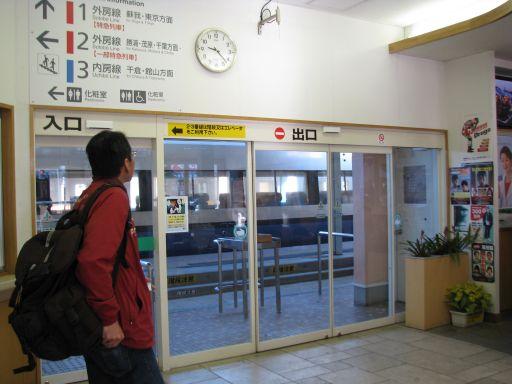 JR内房線 安房鴨川駅 改札