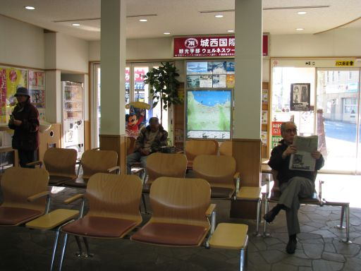 JR内房線 安房鴨川駅 駅舎内