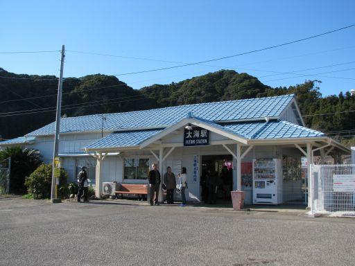 JR内房線 太海駅 駅舎