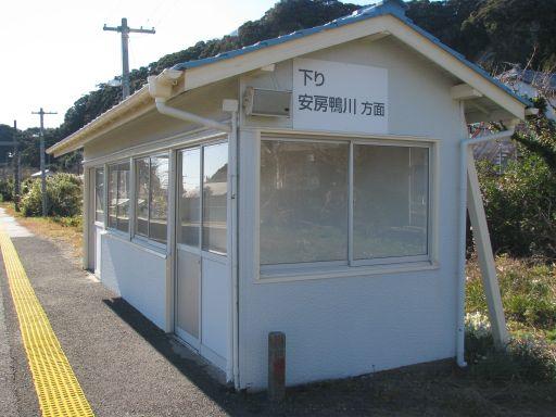 JR内房線 太海駅 待合室
