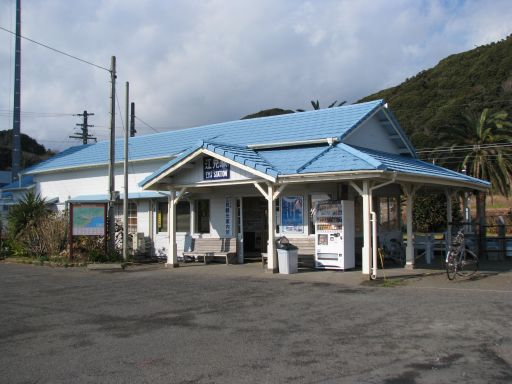 JR内房線 江見駅 駅舎