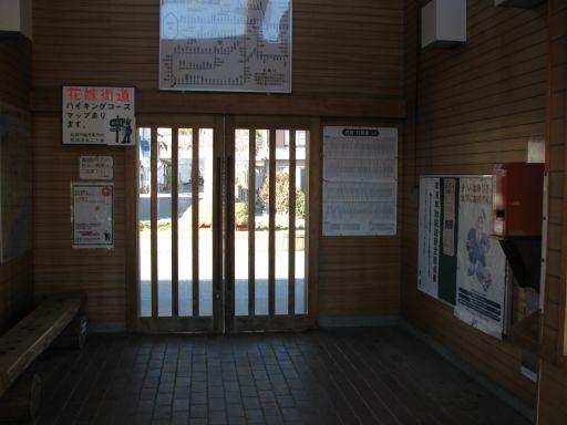 JR内房線 和田浦駅 駅舎内