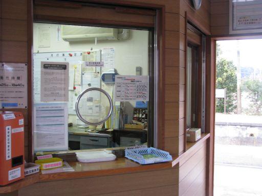 JR内房線 南三原駅 出札口