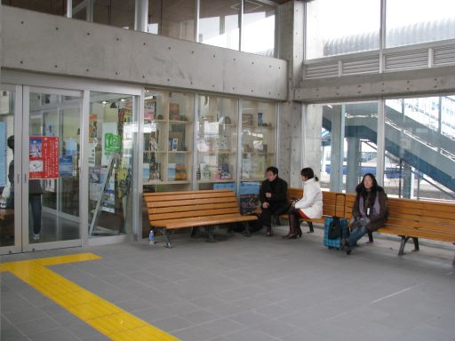 JR内房線 千倉駅 駅舎内