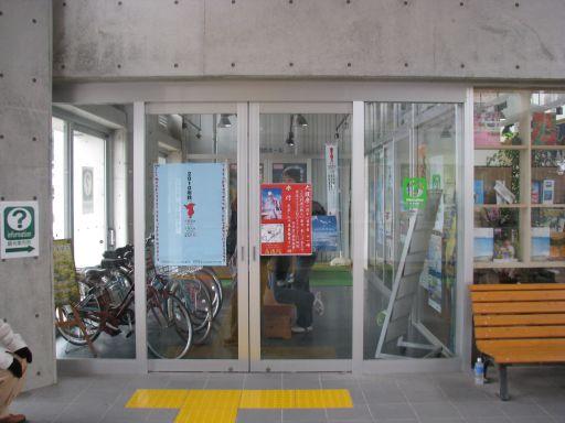 JR内房線 千倉駅 観光案内所(駅舎併設)