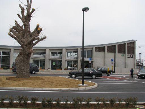 JR内房線 千倉駅 駅舎