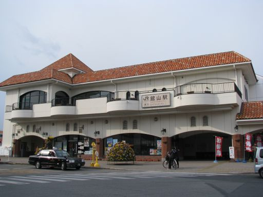 JR内房線 館山駅 東口駅舎