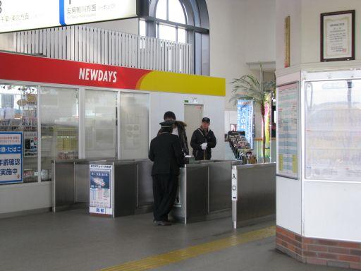 JR内房線 館山駅 改札