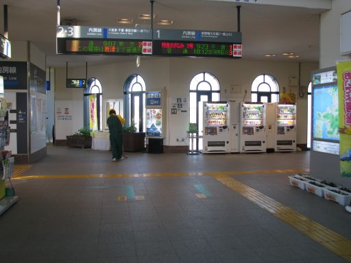 JR内房線 館山駅 改札内