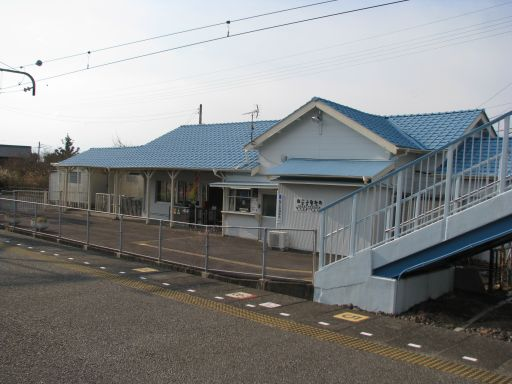 JR内房線 那古船形駅 駅舎(ホーム側)
