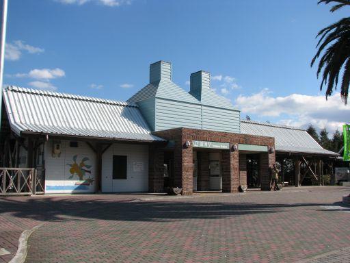 JR内房線 富浦駅 駅舎