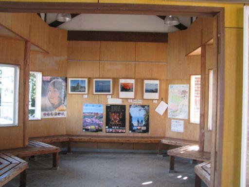 JR内房線 富浦駅 駅舎内待合場
