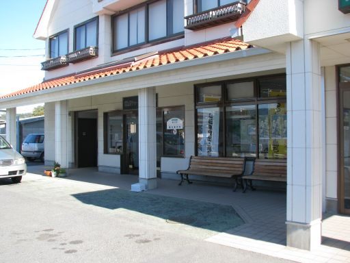 JR内房線 岩井駅 富山町観光案内所(駅舎外)