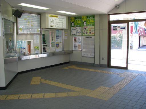 JR内房線 岩井駅 駅舎内