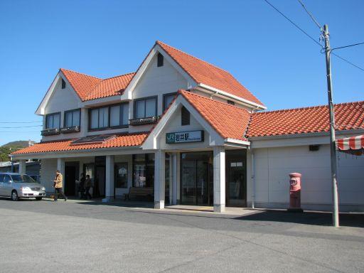 JR内房線 岩井駅 駅舎