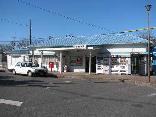JR内房線 上総湊駅 駅舎