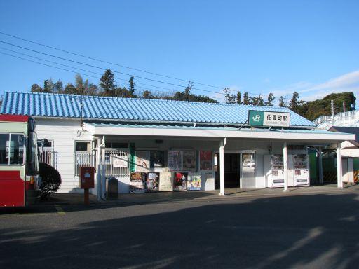JR内房線 佐貫町駅 駅舎