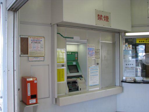 JR内房線 佐貫町駅 券売機