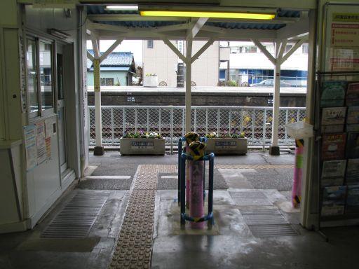 JR内房線 大貫駅 改札