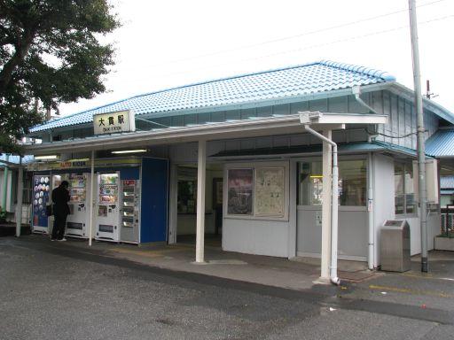 JR内房線 大貫駅 駅舎