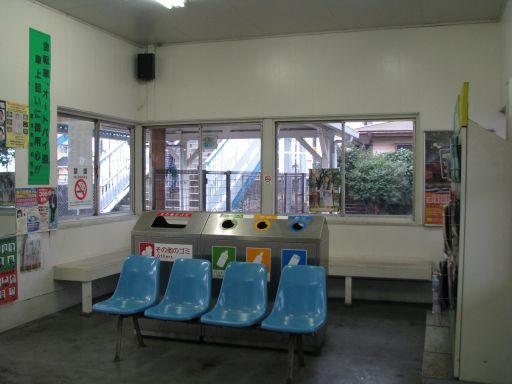 JR内房線 青堀駅 駅舎内