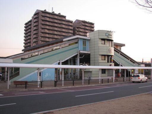 JR内房線 君津駅 南口駅舎