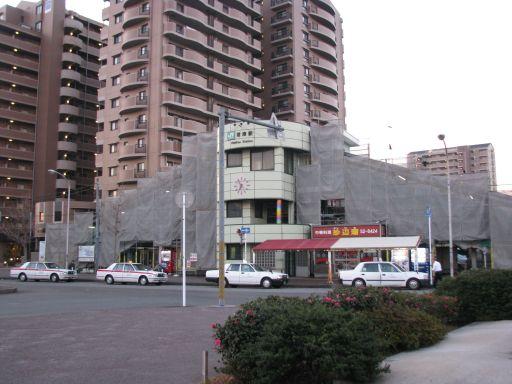 JR内房線 君津駅 北口駅舎