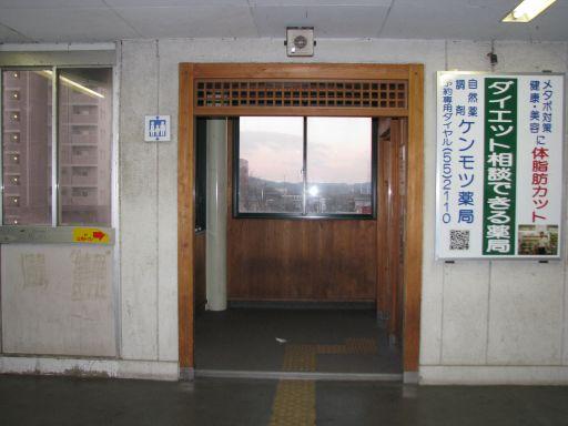 JR内房線 君津駅 エレベーター