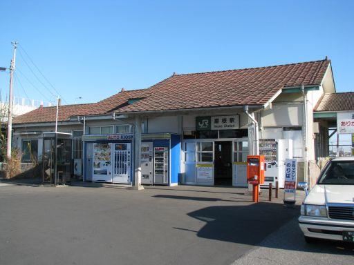 JR内房線 巌根駅 駅舎