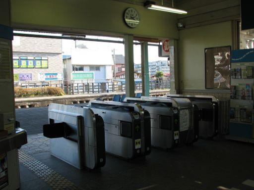 JR内房線 巌根駅 改札