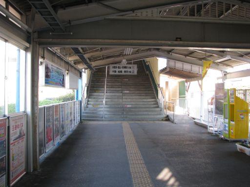 JR内房線 袖ヶ浦駅 改札内