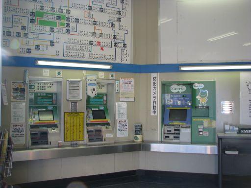 JR内房線 袖ヶ浦駅 券売機