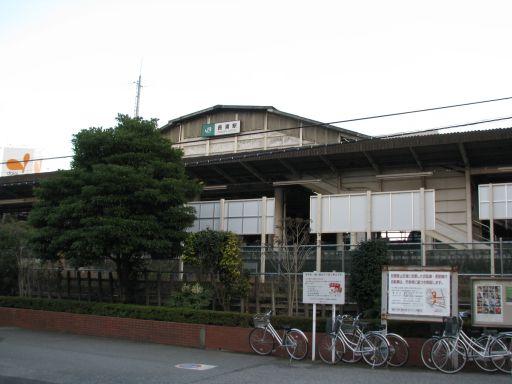 JR内房線 長浦駅 北口